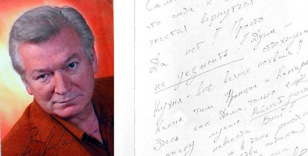 Arystarch Livanov, theatre and movie Star