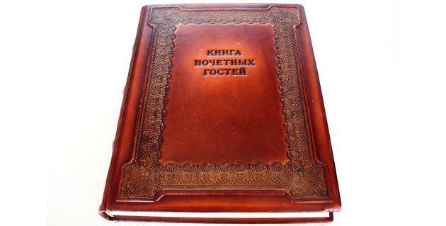 The Book og Distinguished guests